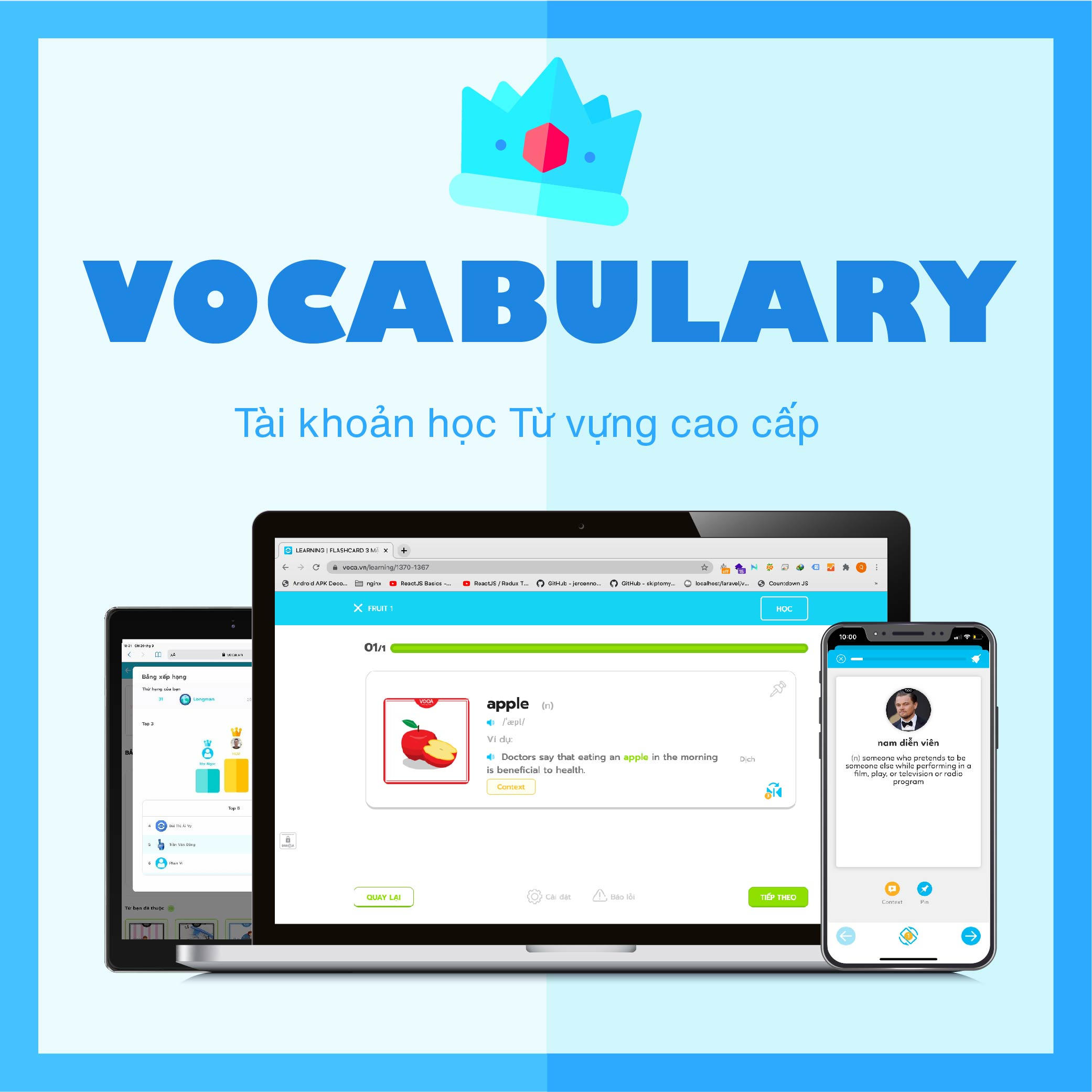 VOCABULARY VIP