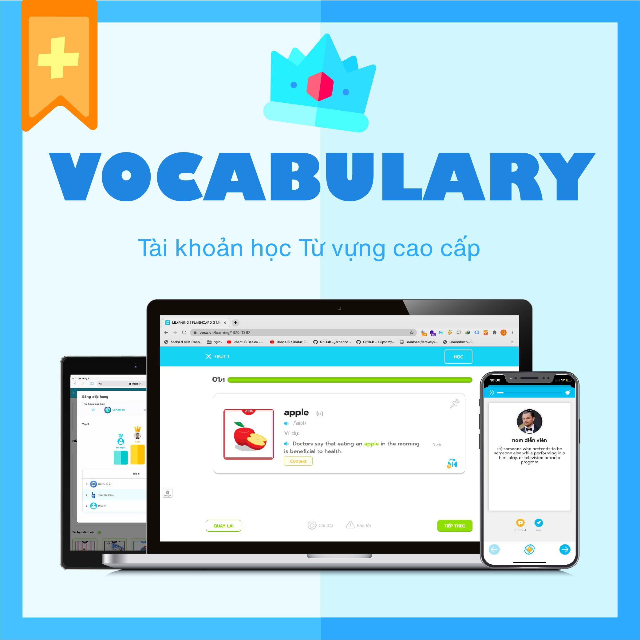 VOCABULARY VIP PLUS