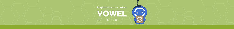 Vowels 1 banner