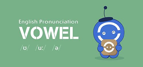 Vowels 2