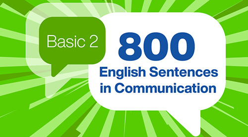 800 English Sentences in Communication (Basic 2)
